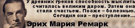 еленаСАЗАНОВИЧ_МАГИЧЕСКИЙреализм
